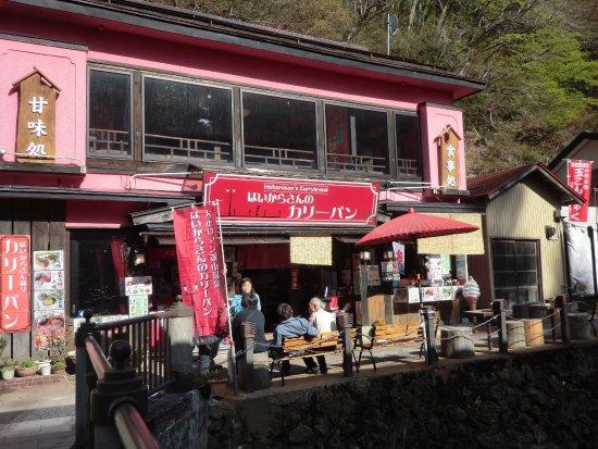画像: 銀山温泉 はいからさん通り