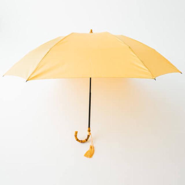 画像: 【WAKAO】折りたたみ傘(9256)