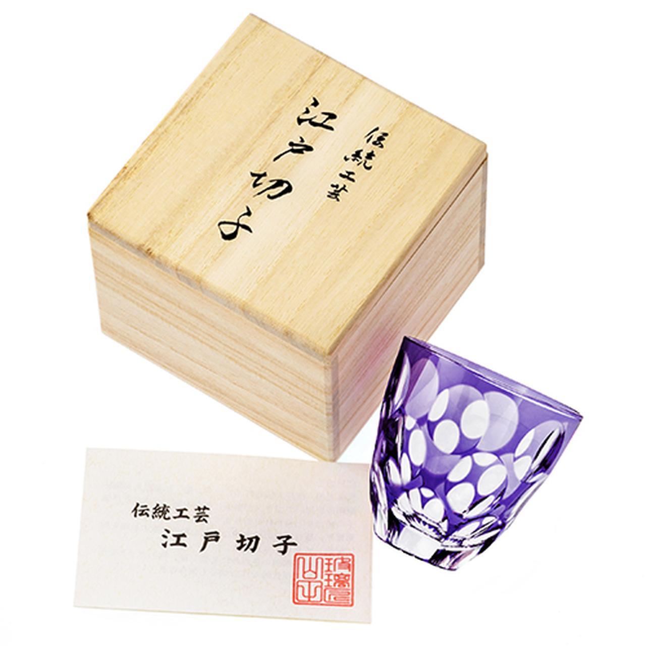 画像: 【山田硝子】江戸切子 水玉万華鏡 青藍・紫・モスグリーン