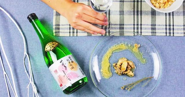 画像: 日本酒の定期便(頒布会)saketaku | 美味しい日本酒の定期購入サービス