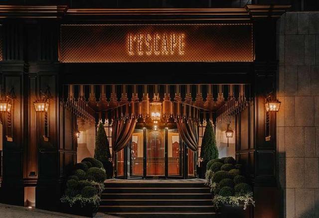 画像: レスケープ ホテル