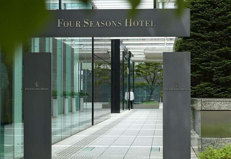 画像: フォーシーズンズホテル丸の内 東京