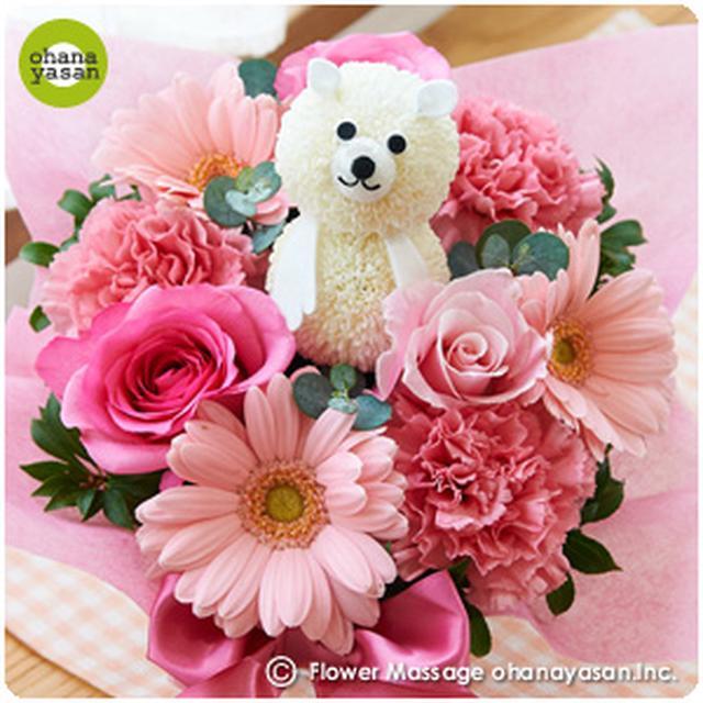 画像: 花いぬ・ホワイト/かわいい白犬の花・フラワーギフトはお花屋さん