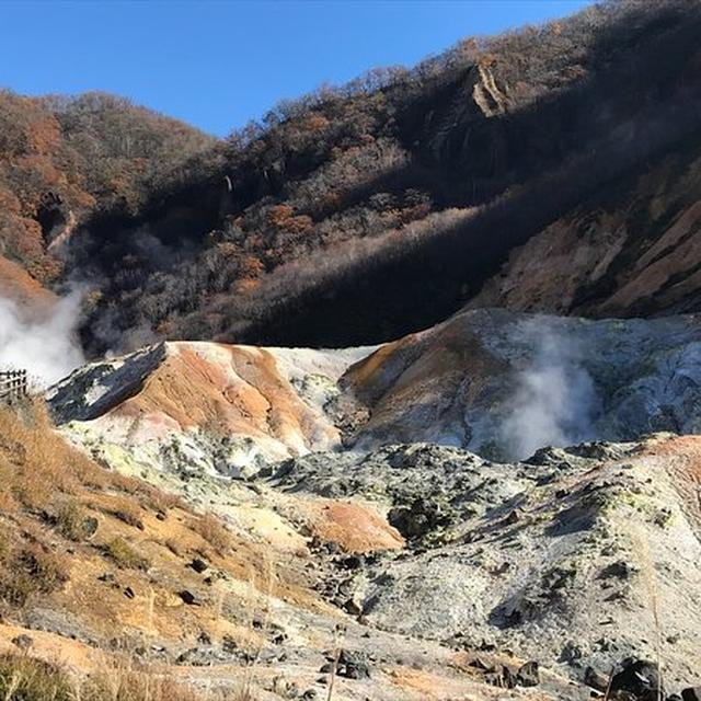 画像: 地獄谷