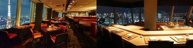 画像: 東京ディナーにおすすめ!ワンランク上のお店選び - 一休.comレストラン