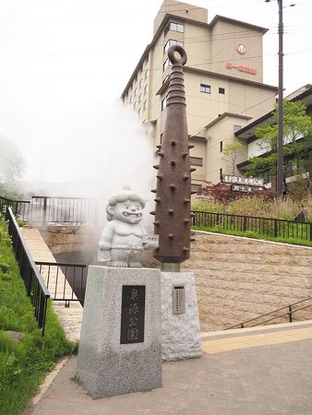 画像: 泉源公園