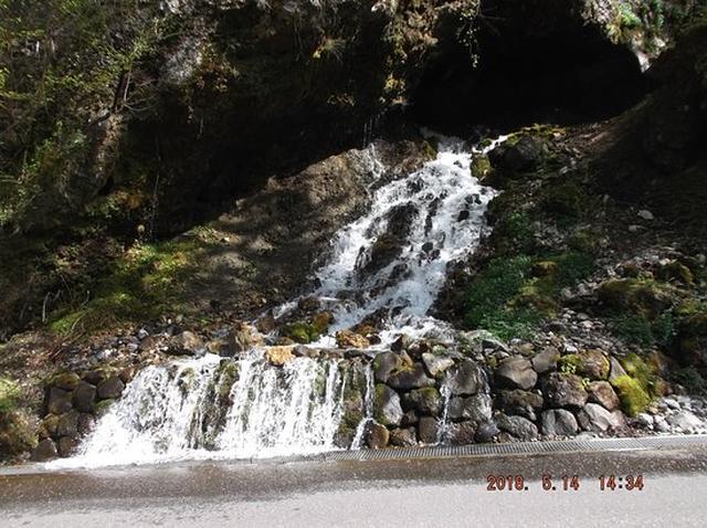 画像: 竜神の滝