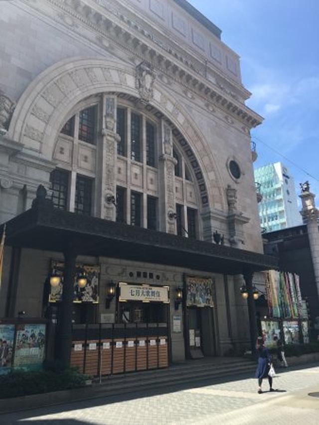 画像: 大阪四季劇場