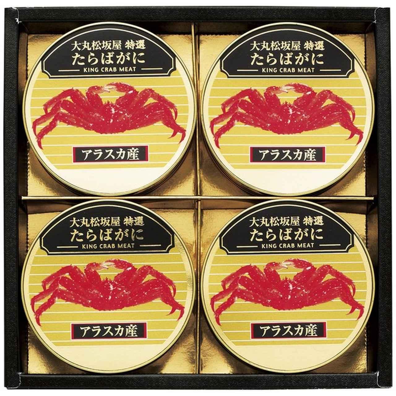 画像: アラスカ産たらばがに缶詰詰合せ 大丸松坂屋オンラインショッピング