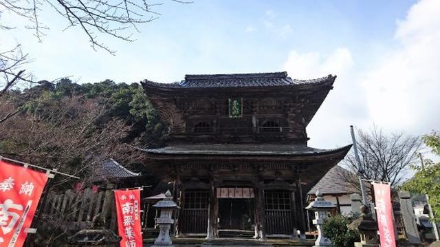 画像: 温泉寺