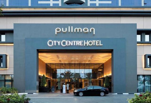 画像: プルマン ドバイ クリーク シティ センター (Pullman Dubai Creek City Centre)
