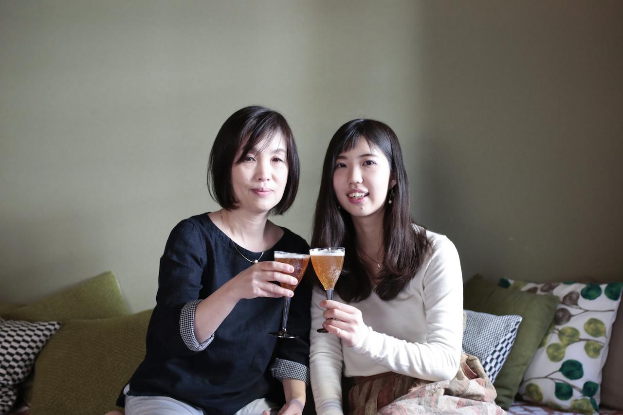 画像1: 女子会ビールの完成