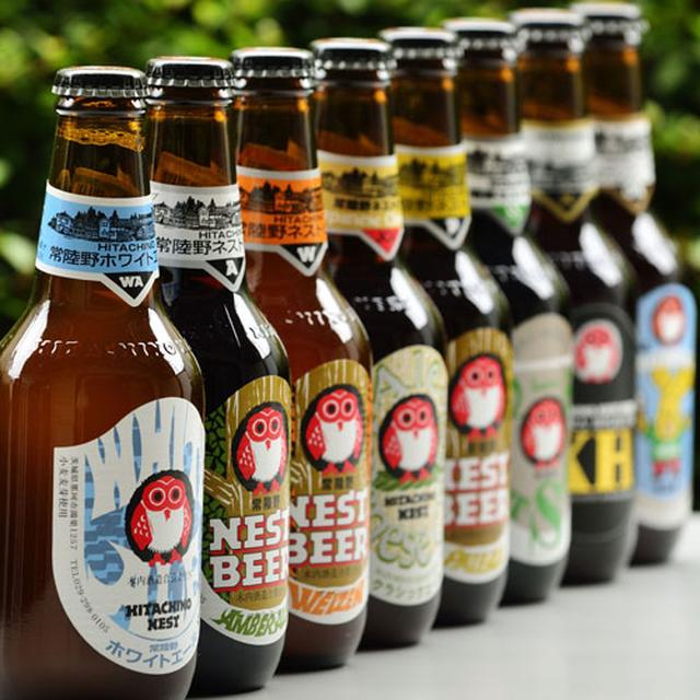 画像: 【木内酒造】常陸野ネストビール 4種12本セット
