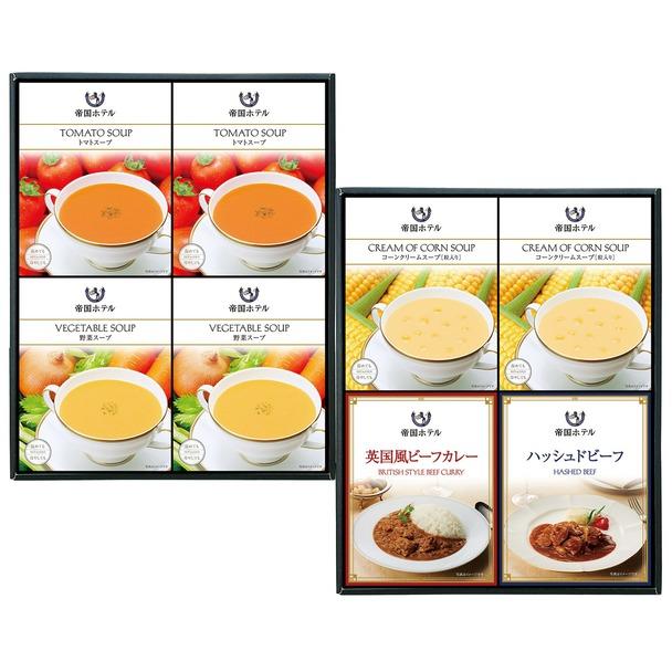 画像: カレー・ハッシュ&温冷タイプスープセット 大丸松坂屋オンラインショッピング