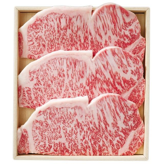 画像: 松阪牛サーロインステーキ用|大丸松坂屋オンラインショッピング