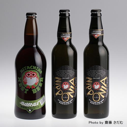 画像: 【木内酒造】常陸野ネストビール アンバーエール・ニッポニア3本セット