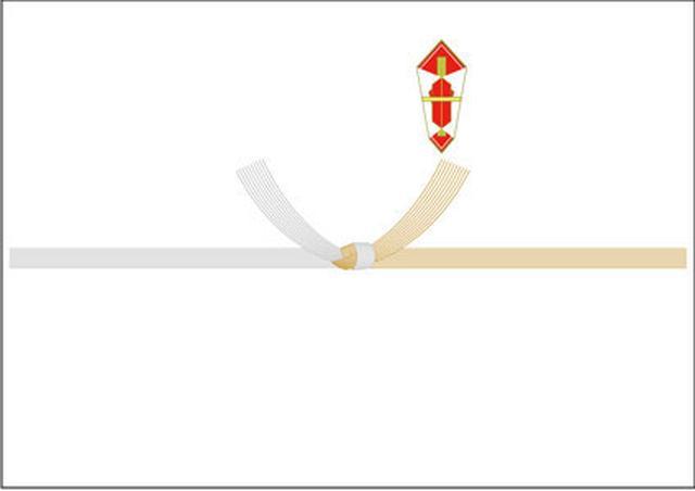 画像: 金銀10本の結い切りの水引は、結婚祝いの内祝に選びましょう。