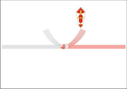 画像: 赤白の結い切りの水引は、病気やケガなど、一度切りであってほしい場合に選びます。