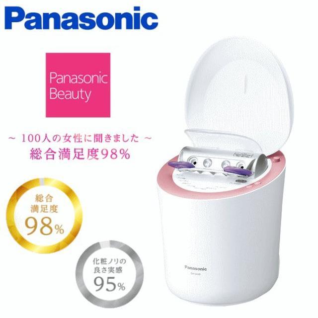 画像: パナソニック スチーマー ナノケア Panasonic EH-SA99-P W温冷エステ 自動温冷コース アロマタブレット フェイスケア ブラッシュピンク EHSA99 :4549980194713:トライスリー - 通販 - Yahoo!ショッピング