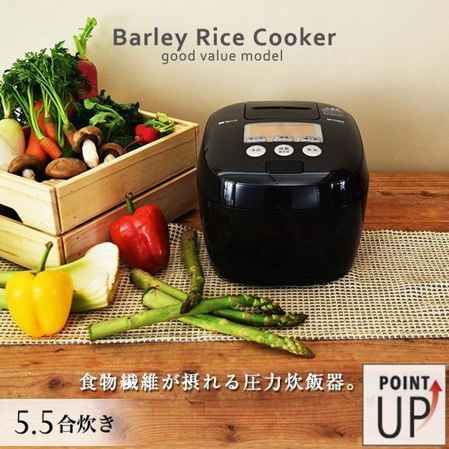 画像: 炊飯器 タイガー 圧力 IH タイガー JPC-B101K ブラック 5.5合 土鍋 コーティング 炊飯ジャー 炊きたて 圧力IH炊飯器 麦ごはん コンパクト :JPC-B101K:タイガー魔法瓶 Yahoo!ショップ - 通販 - Yahoo!ショッピング