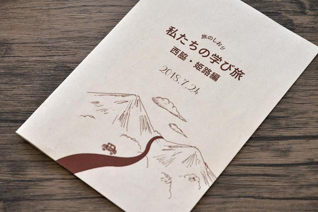 画像5: www.danlan.jp