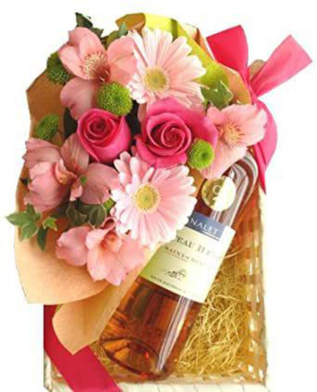 画像: ワインとお花のギフトセット フランス産 ロゼワイン「ル・ヴィニャレ・ロゼ」750ml