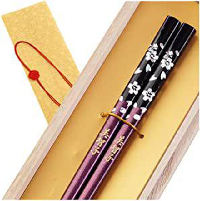 画像: 名入れ 箸 銀舞桜 22.5cm