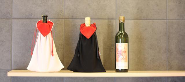 画像: ボトルふくさは、白×赤と黒×赤の2種類。(提供:株式会社清原)