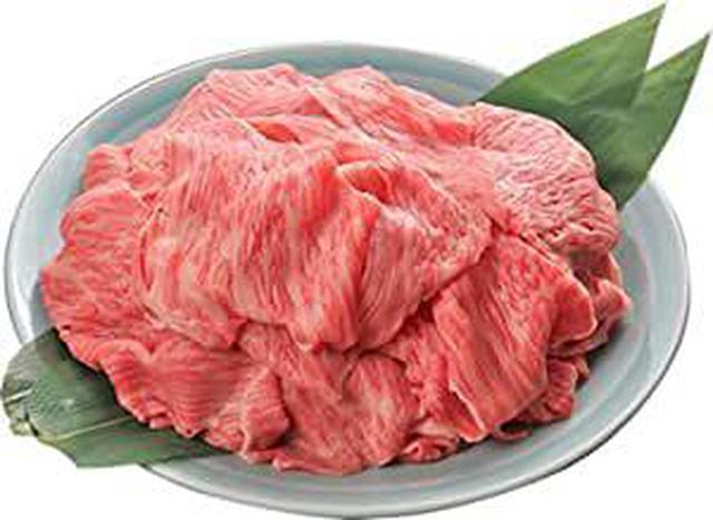 画像: 松阪牛 A5 切り落とし 1kg  冷蔵 【 高級 桐箱入 】