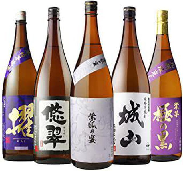 画像: すべて九州限定流通! 芋焼酎5本セット