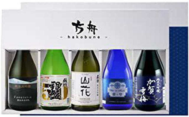 画像: 純米大吟醸 飲み比べセット