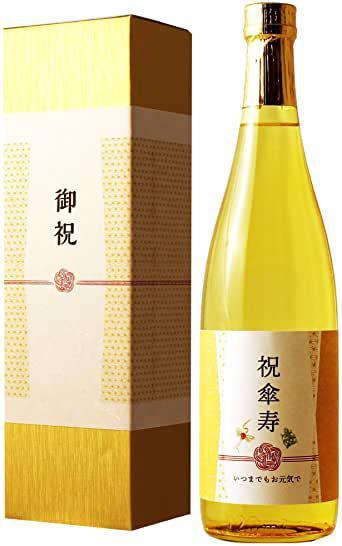 画像: 傘寿祝い 金箔入り日本酒