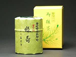 画像: 森半 表千家御家元御好み 宇治抹茶 濃茶「緑寿(りょくじゅ)」30g缶入り