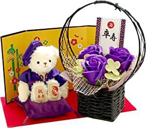 画像: 【プティルウ】卒寿に贈る、紫ちゃんちゃんこのお祝いテディベア(金屏風 フレグランスソープフラワー)