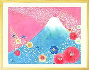 画像: 絵画アート 「歓びの空へ」【名前入れ可】