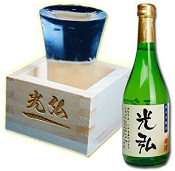 画像: 名入れの日本酒720mlと枡+グラスのセット