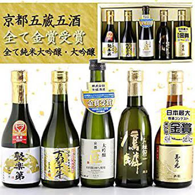画像: 京都 佐々木酒造