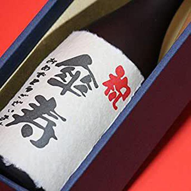 画像: 傘寿 プレゼント〔さんじゅ〕 日本酒