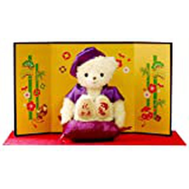 画像: 【プティルウ】傘寿に贈る、紫ちゃんちゃんこを着た福ベア(ケース)