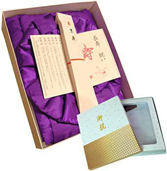 画像: 祝着楽寿 長寿祝着 ちゃんちゃんこ 日本製 亀甲・鶴 地紋入り (紫)