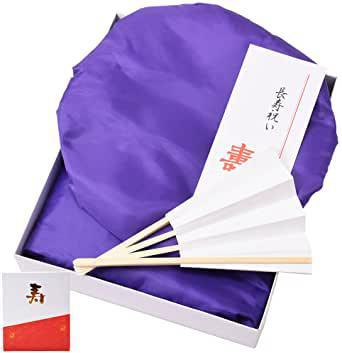画像: 頭巾、ちゃんちゃんこ、末広セット「紫色 無地」