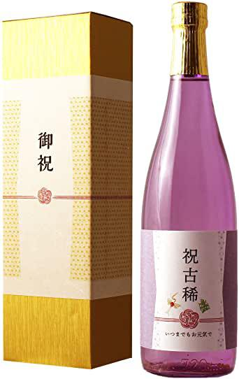 画像: 古希祝い 純米大吟醸