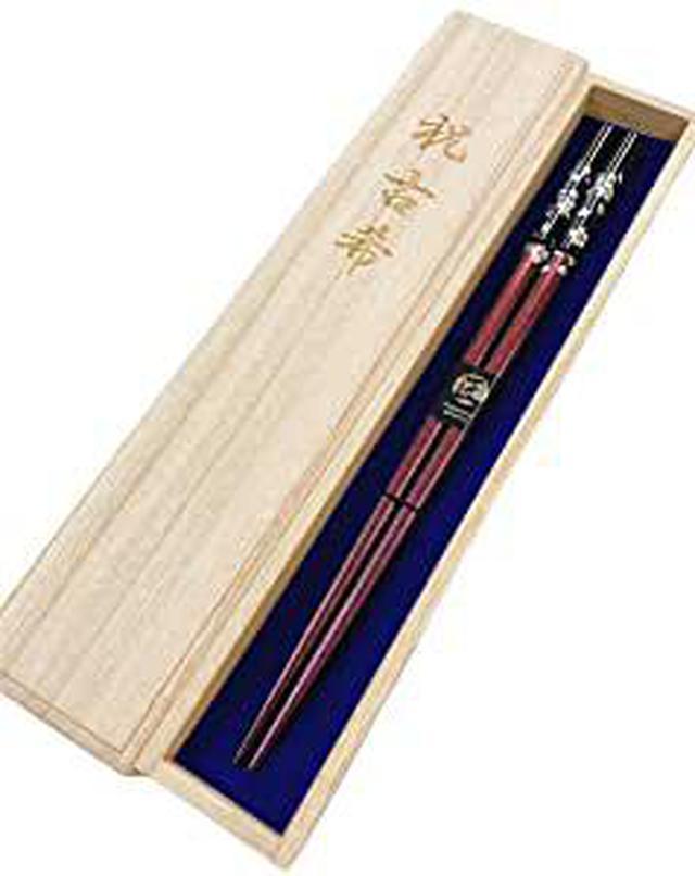 画像: お箸1膳「祝古希」彫刻桐箱付き
