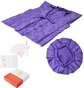 画像: 京都きもの町 ちゃんちゃんこ、末広セット「紫色」