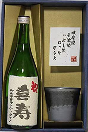 画像: 喜寿祝い熨斗 ギフト箱