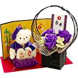 画像: 【プティルウ】古希に贈る、紫ちゃんちゃんこを着た福ベア