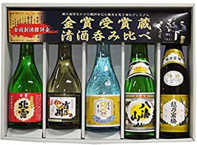 画像: 金賞受賞蔵 人気新潟の名門5本。日本酒 飲み比べセット