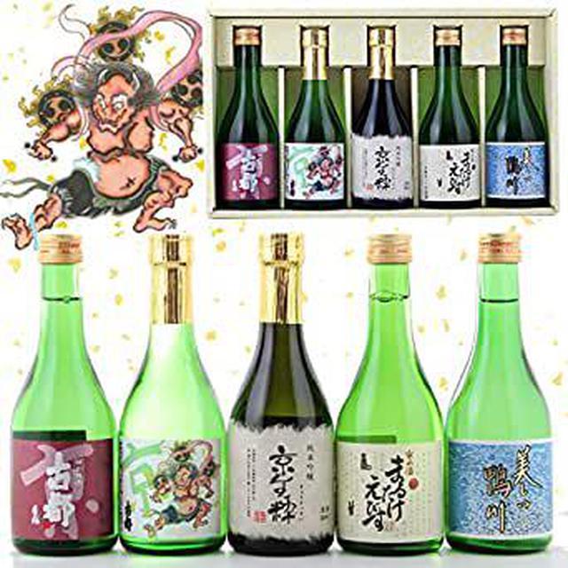 画像: 【ギフト】京都 佐々木酒造 日本酒 飲み比べ セット 300ml 5本