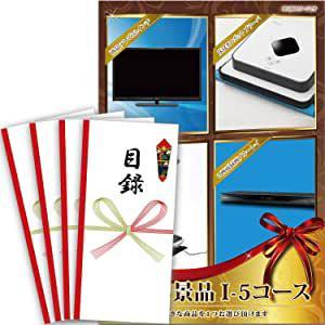 画像: 4種類から選べる ( ディズニー or USJ ペアチケット / ルンバ / 松阪牛 等 )