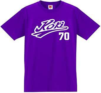 画像: 名入れ 紫色 メンズ レディース 【喜寿だもの】Tシャツ